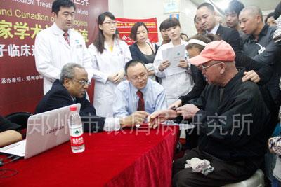 中美加学术交流圆满结束 国际医学合作进程提速